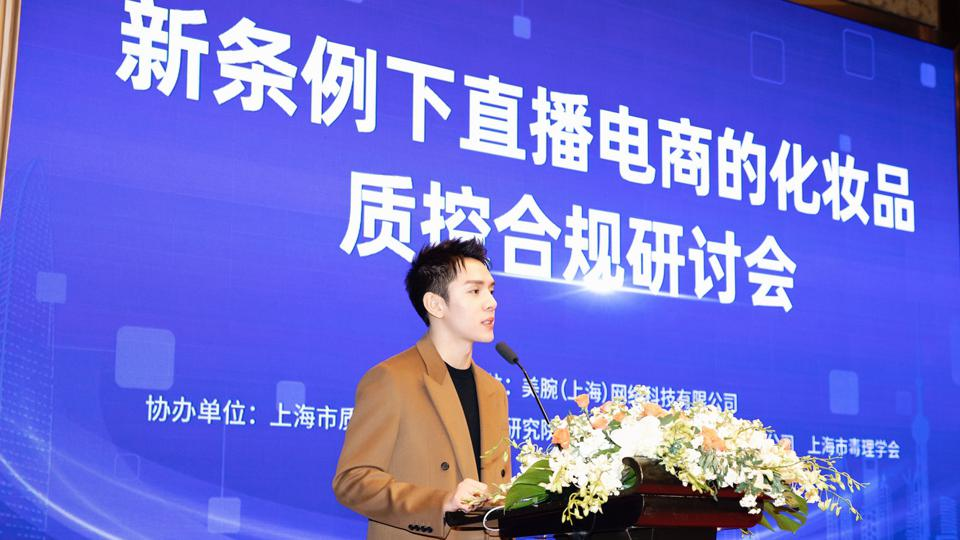 China's top-tier influencer Li Jiaqi ('Lipstick King') speaks his support on the nation's latest regulations in live-streaming.